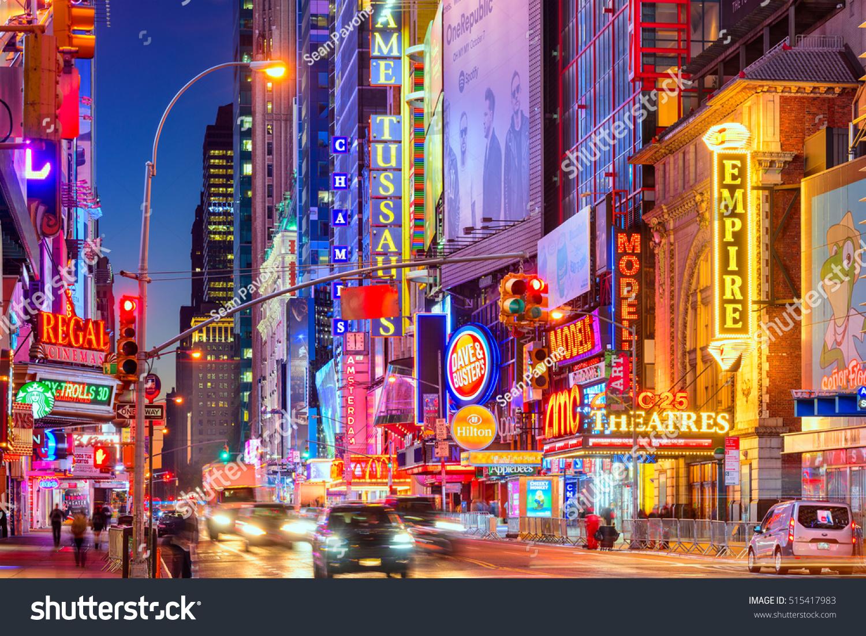 new york city november 14 2016 stock photo 515417983 shutterstock. Black Bedroom Furniture Sets. Home Design Ideas