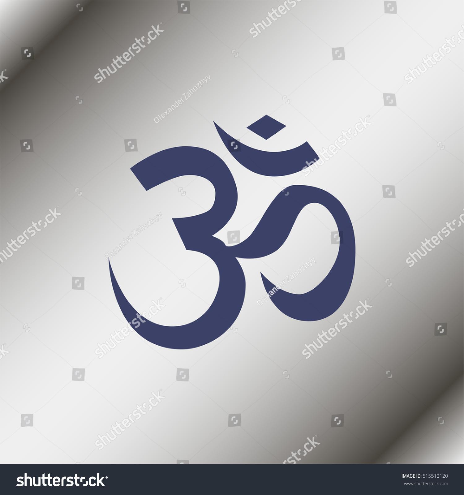Om Aum Symbol Hinduism Flat Icon Stock Vector 515512120 Shutterstock