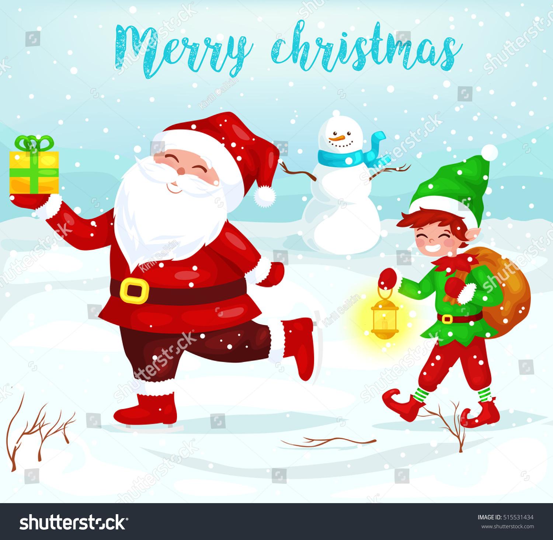 Merry Christmas Funny Santa Claus Gift Stock Vector Royalty Free
