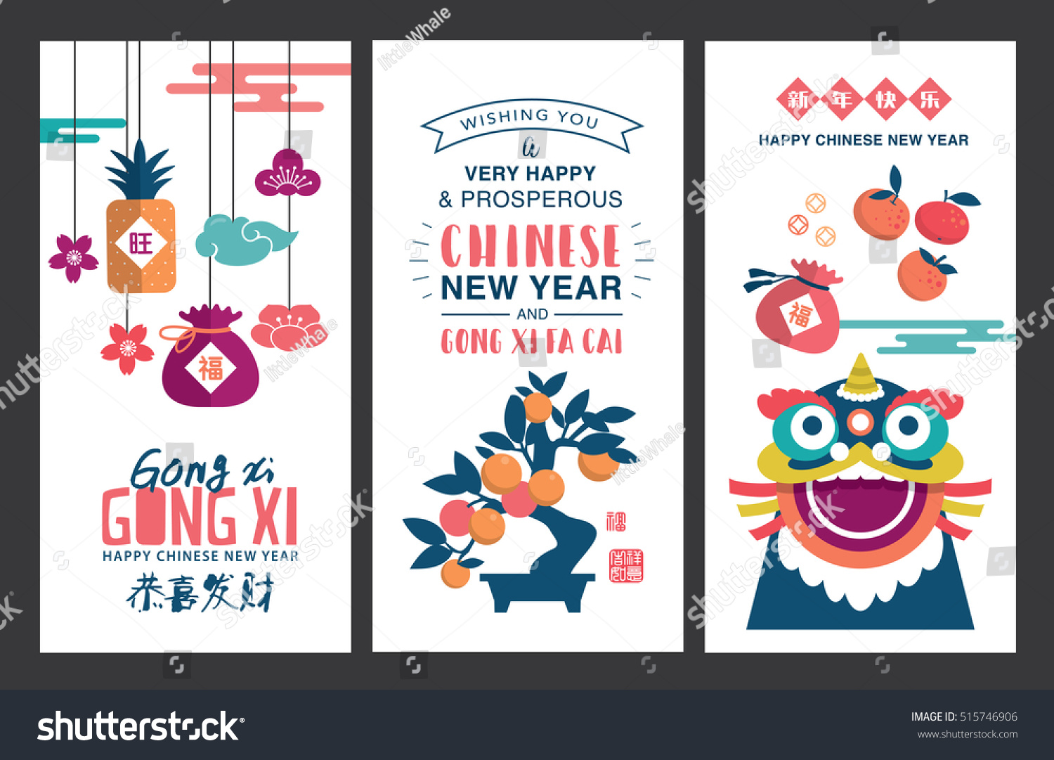 Set Chinese New Year Card Chinese Stock Vector (Royalty Free ...