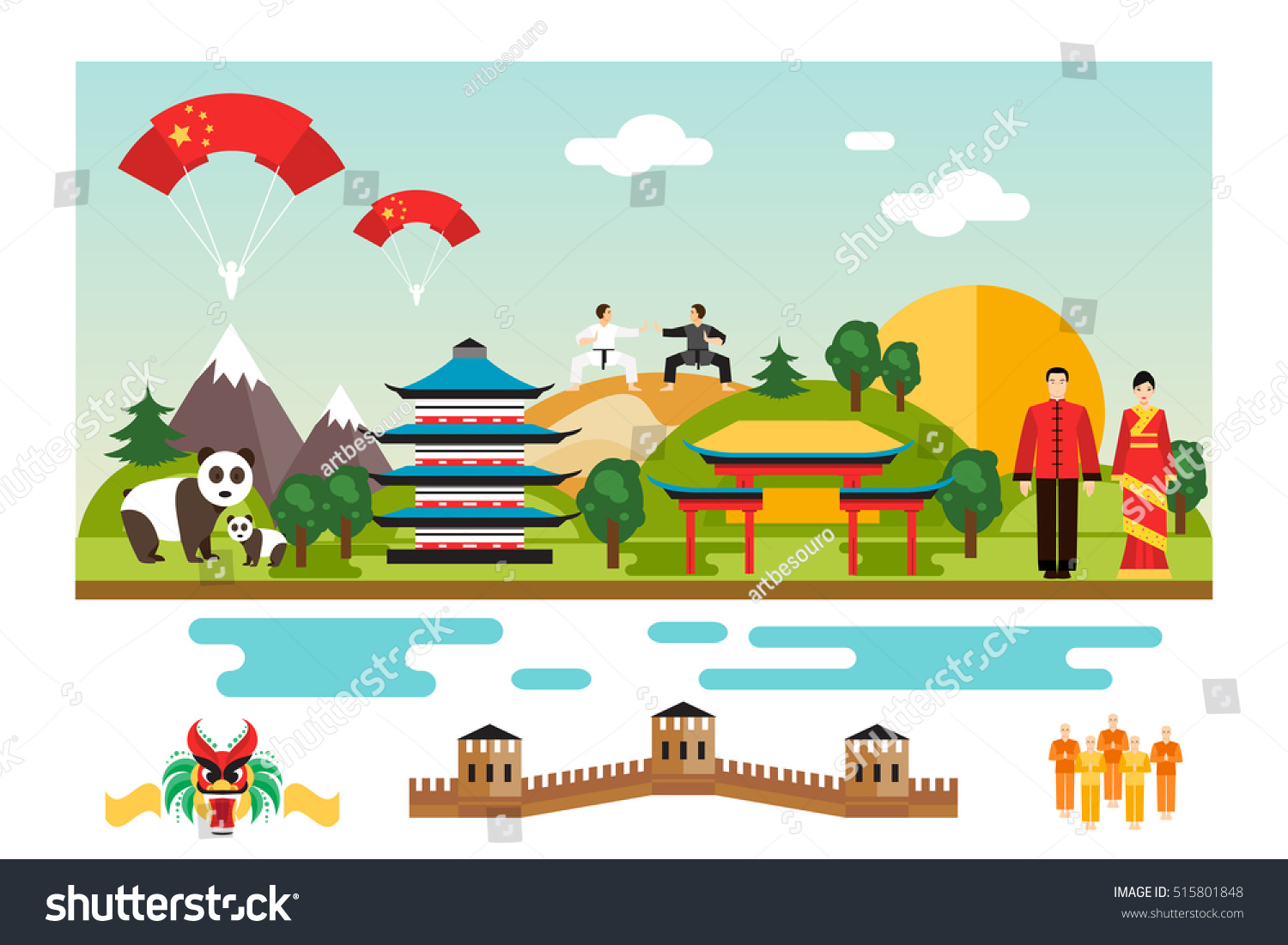 Famous Landmarks National Symbol China Stock Illustration 515801848