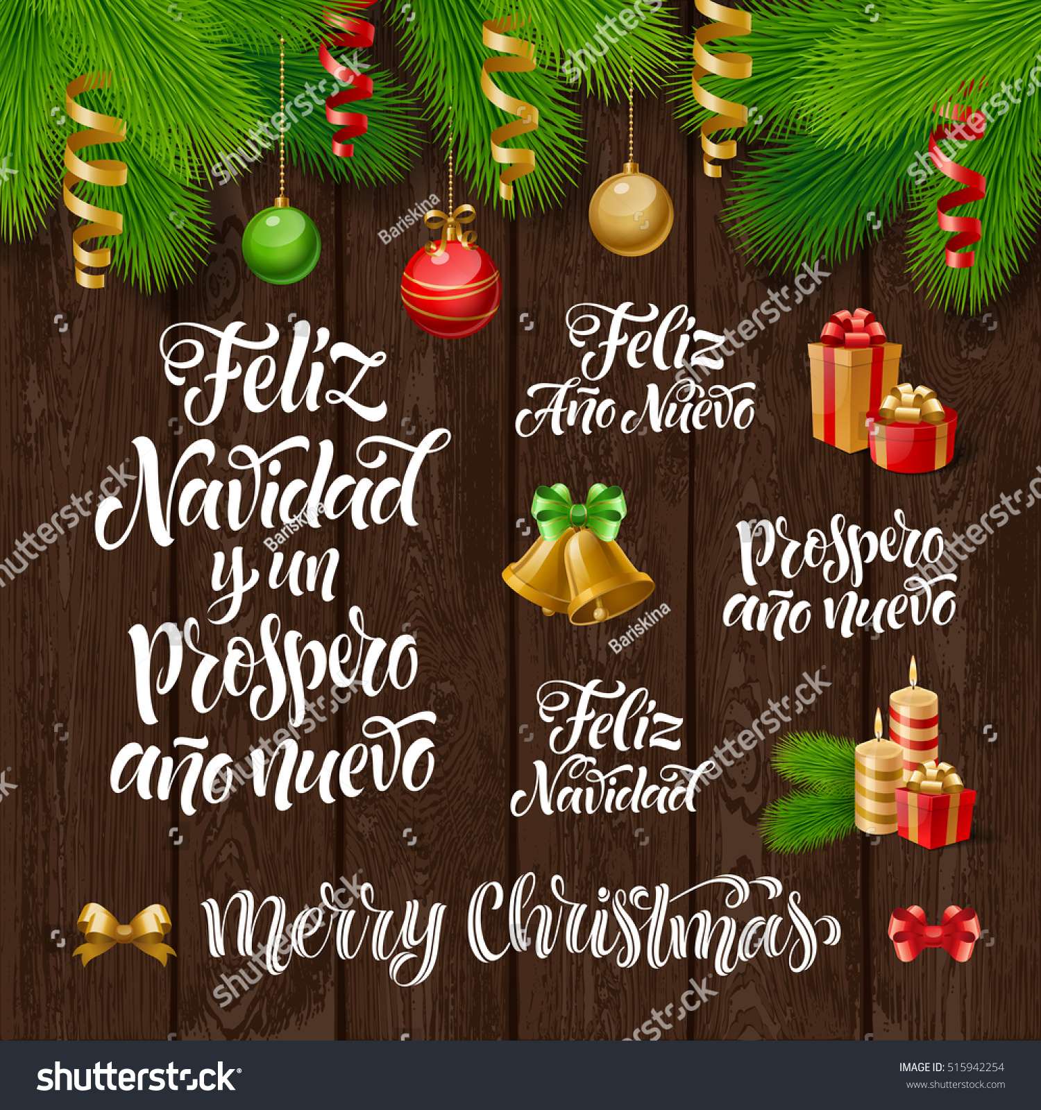 Feliz navidad and merry christmas