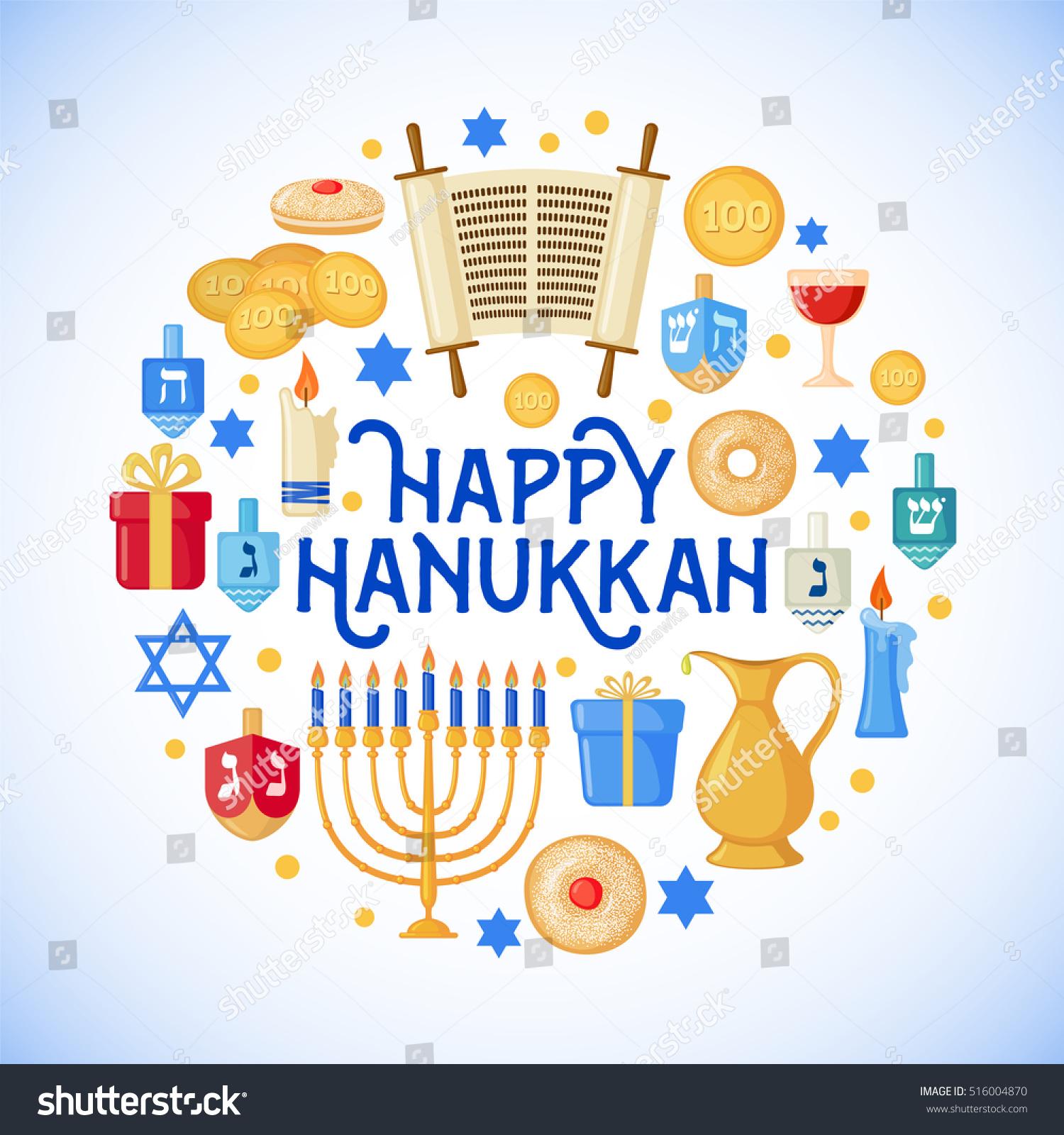 Happy Hanukkah Greeting Card Flat Style Stock Vector 516004870