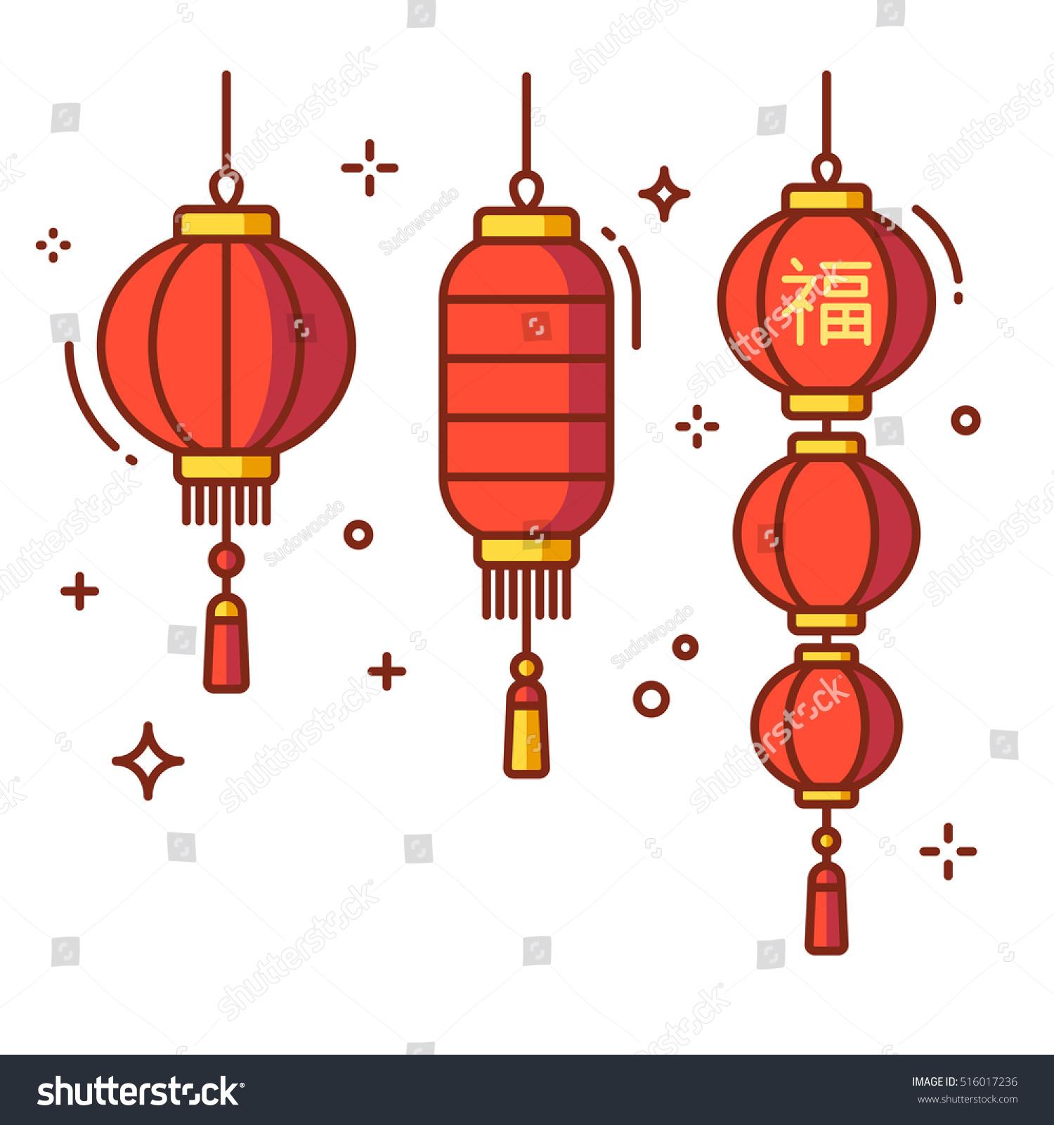 Set Chinese New Year Lanterns Round Stock Vector 516017236 ...