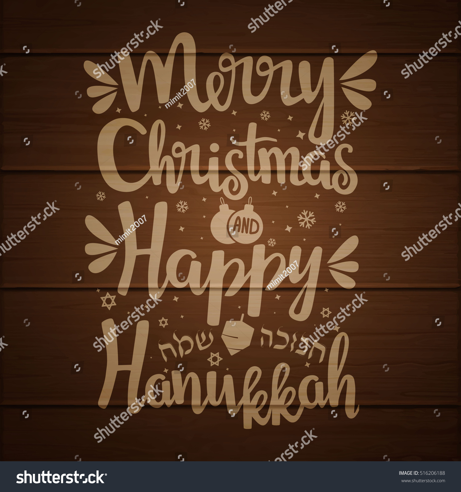 hand written lettering with text happy hanukkah and merry christmas on wooden background