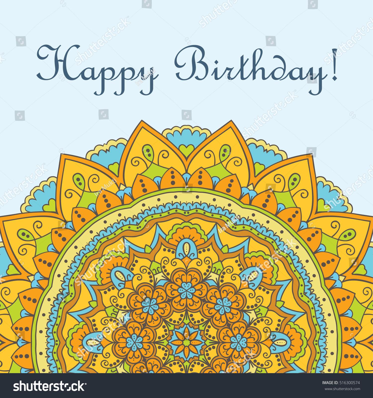 Mcdonalds Birthday Card Gallery Free Birthday Cards