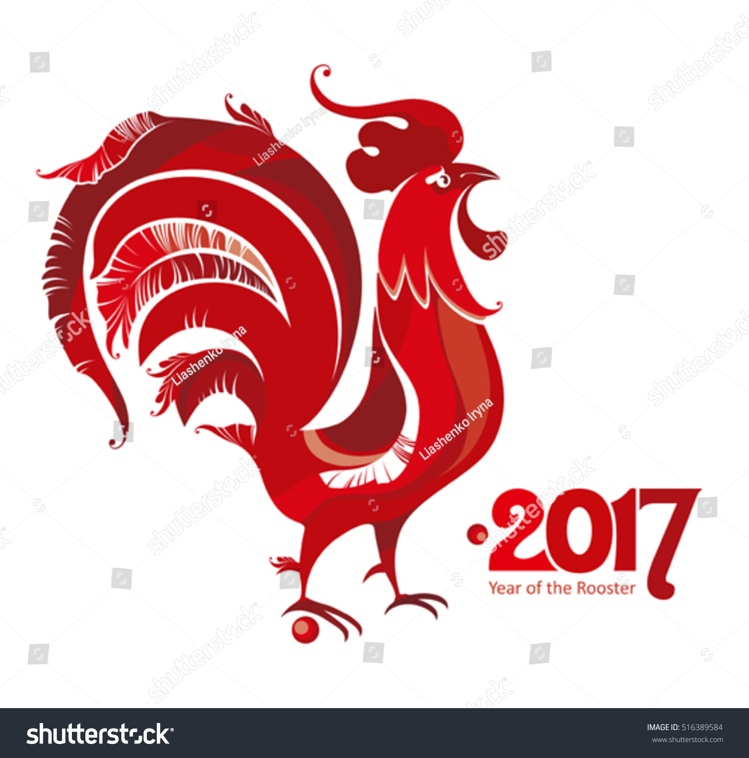 Red Rooster Symbol Of 2017 On The Chinese Calendar Red Cock Vector