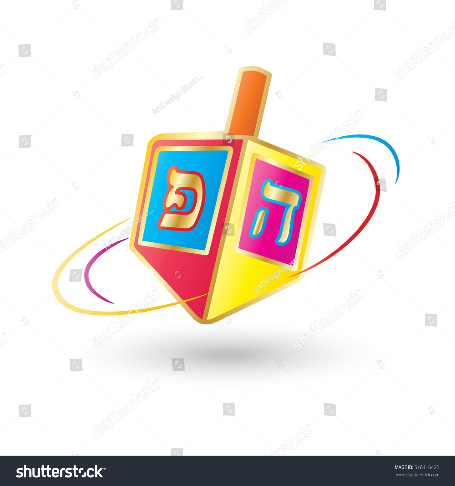 Uncategorized Hanukkah Festival Of Lights Song hanukkah festival lights dreidel small foursided stock vector of a four sided spinning top with hebrew