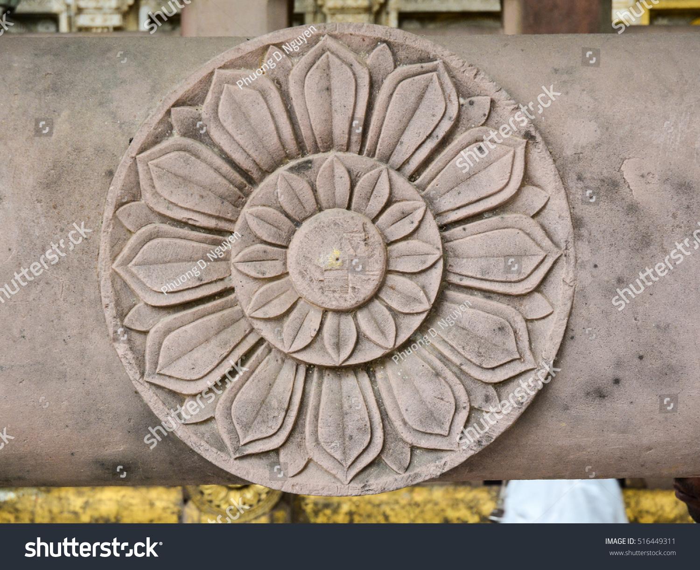 Lotus flower relief mahabodhi temple gaya stock photo edit now