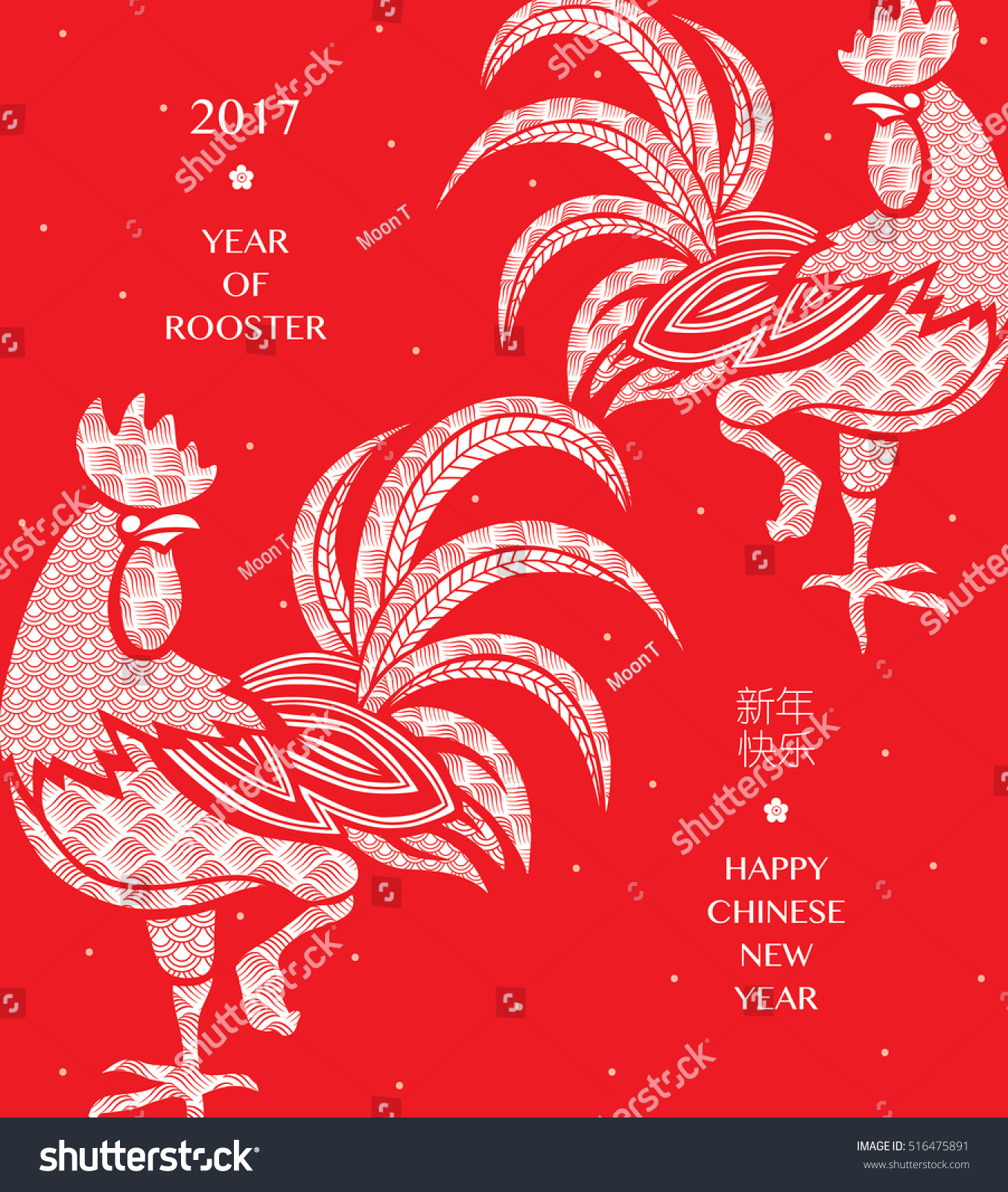 Chinese New Year 2017 Rooster Year Stock Vector 516475891 ...