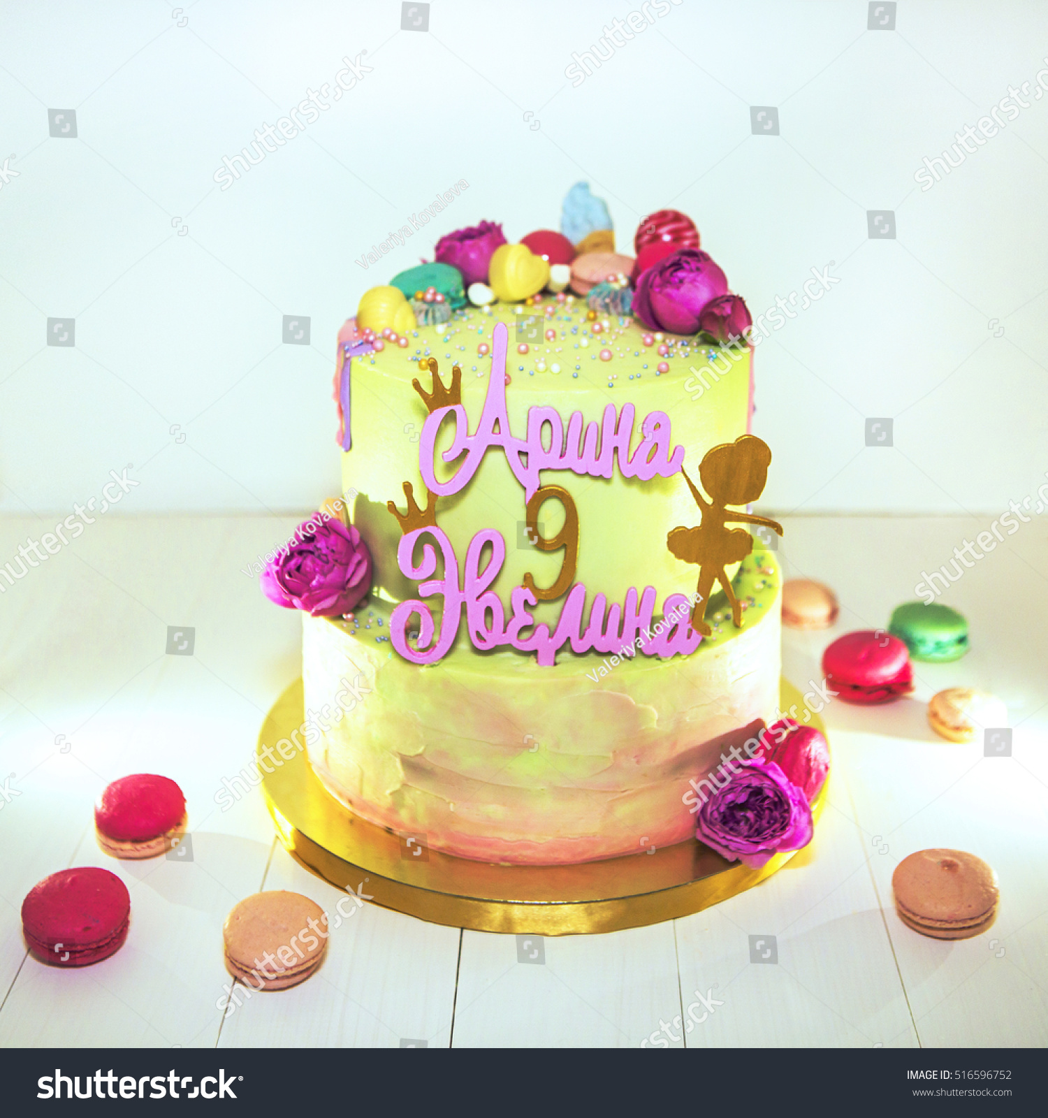 Birthday Cake Girls Birthday Bright Gentle Stock Photo Royalty Free