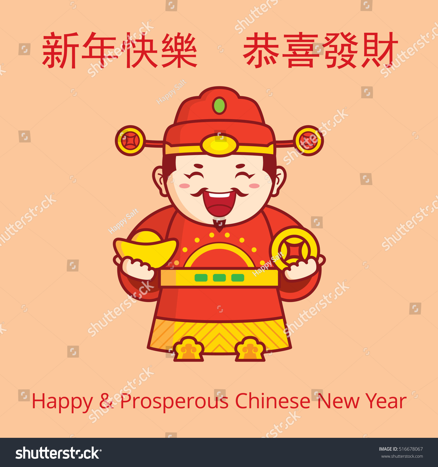 Chinese New Year Design God Wealth Stock-Vektorgrafik (Lizenzfrei ...