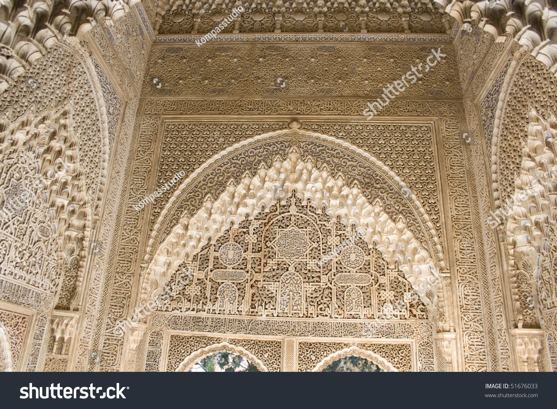 Arabesque decorations of el mirador de lindaraja in for Alhambra decoration