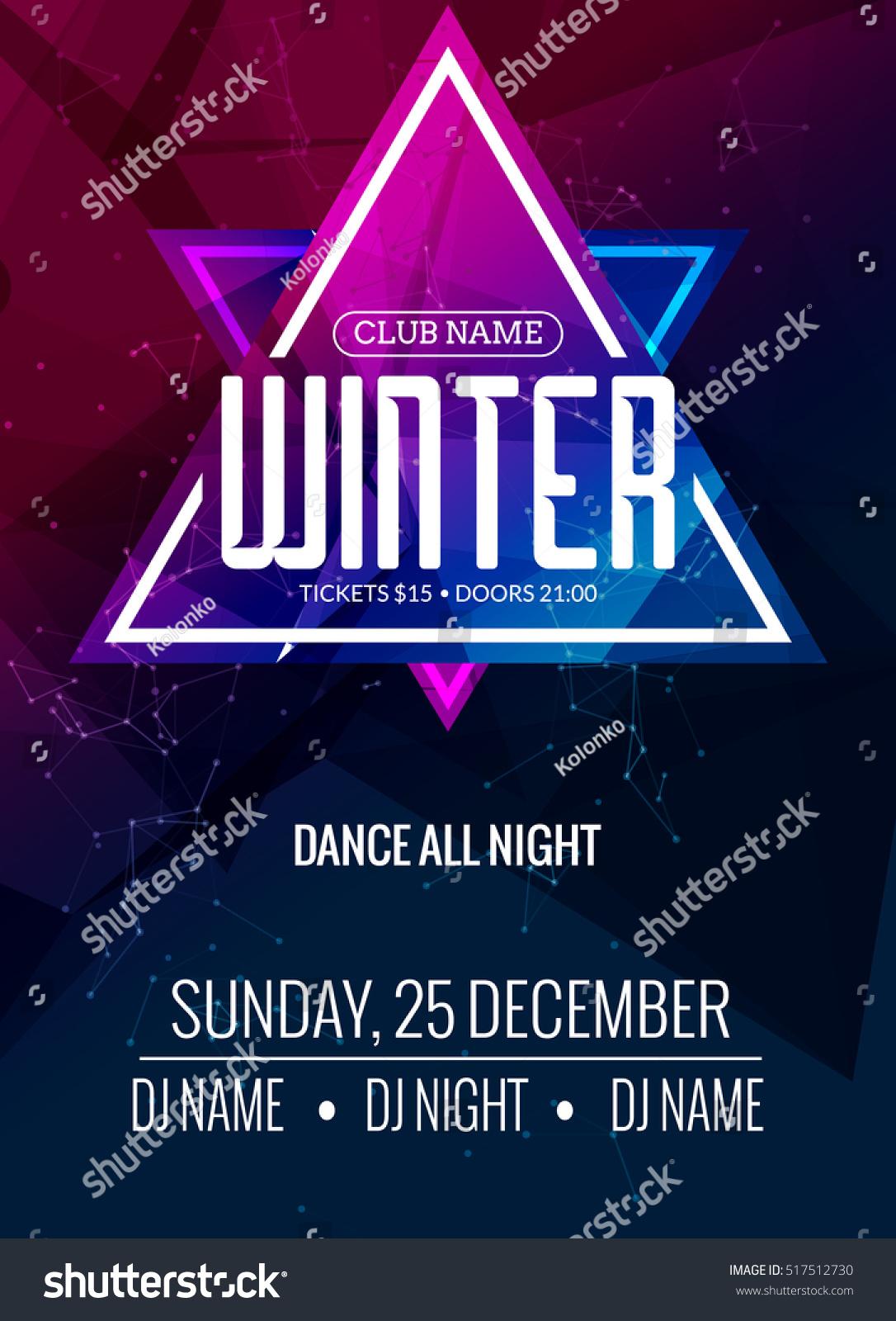 dance party dj battle poster design stock vector 517512730