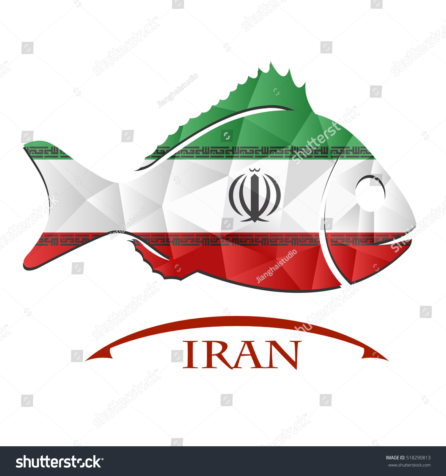 Fish logo made flag iran stock vector 518290813 shutterstock fish logo made from the flag of iran buycottarizona Choice Image