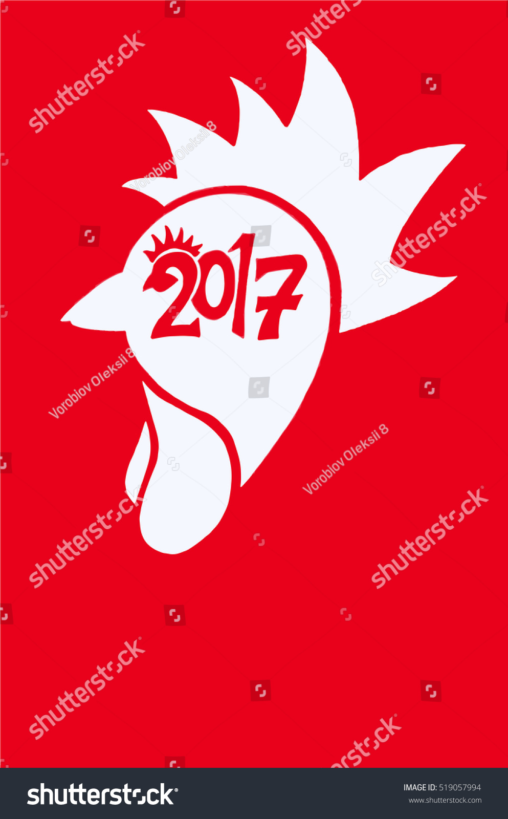 Rooster icon red fire rooster symbol stock vector 519057994 red fire rooster as symbol of new year 2017 in chinese calendar buycottarizona