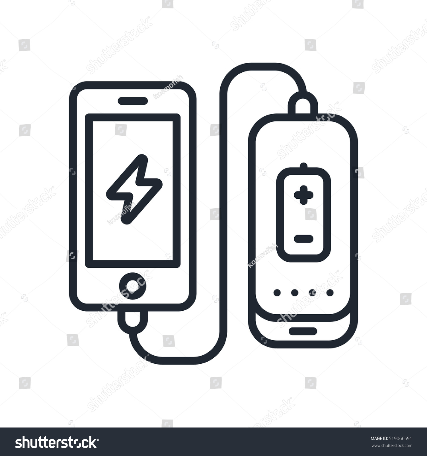 Power Bank Battery Phone Charger Minimalistic Stock Vector 519066691 ...