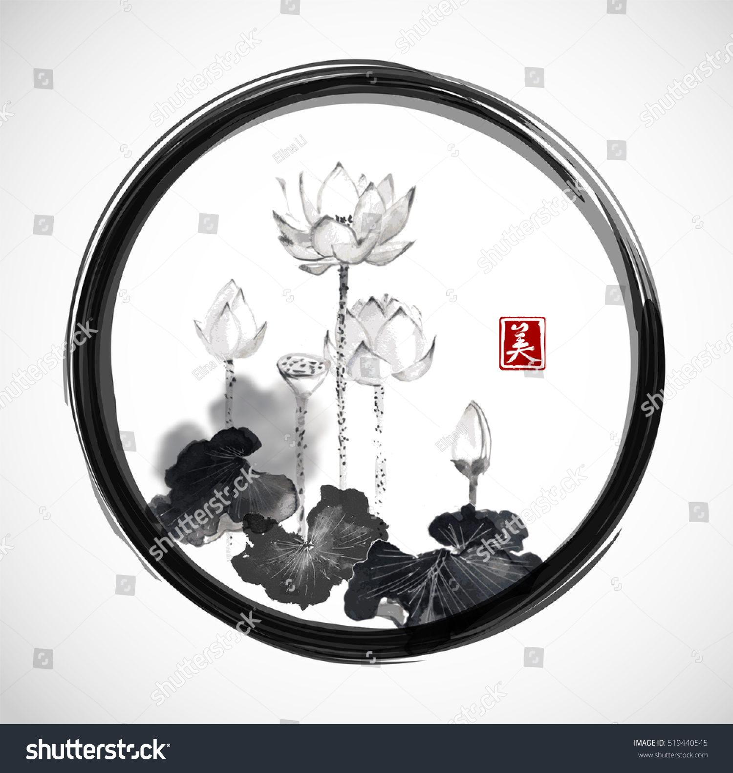 Lotus Flowers Black Enso Zen Circle Stock Vector Royalty Free