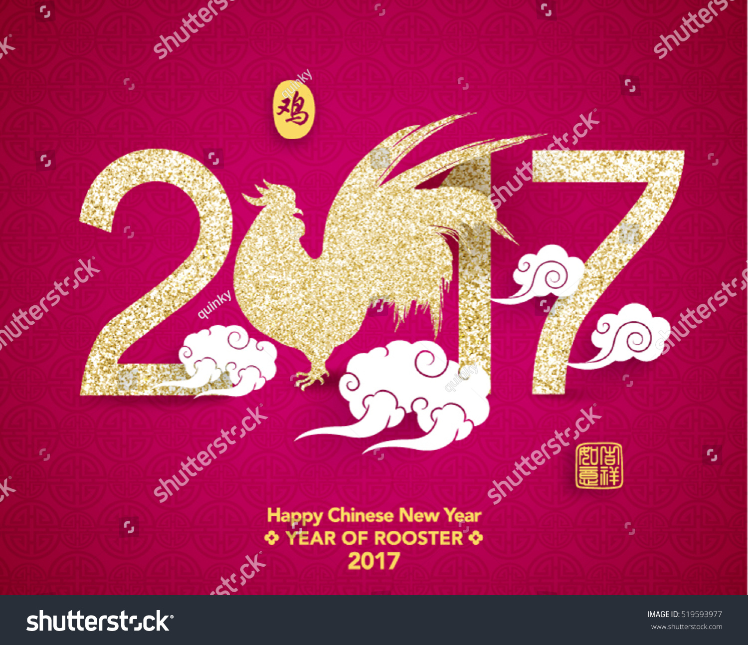 chinese new year 2017 vector design stock vector 519593977