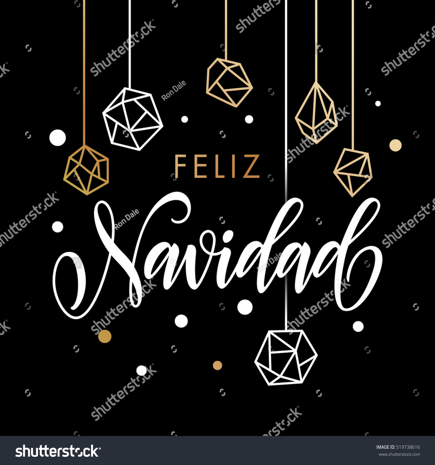 Spanish Merry Christmas Feliz Navidad Greeting Stock Vector (Royalty ...