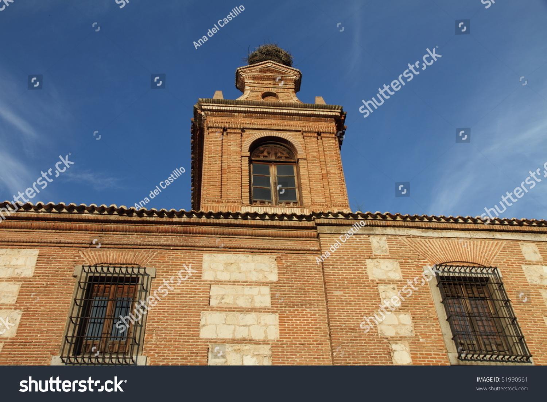 Cervantes square in alcala de henares madrid province for Muebles ana mari alcala de henares