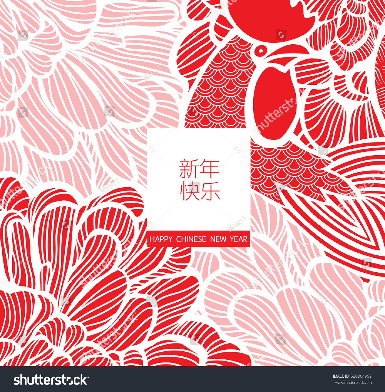 Chinese Calendar Year Zero : Chinese new year rooster stock vector