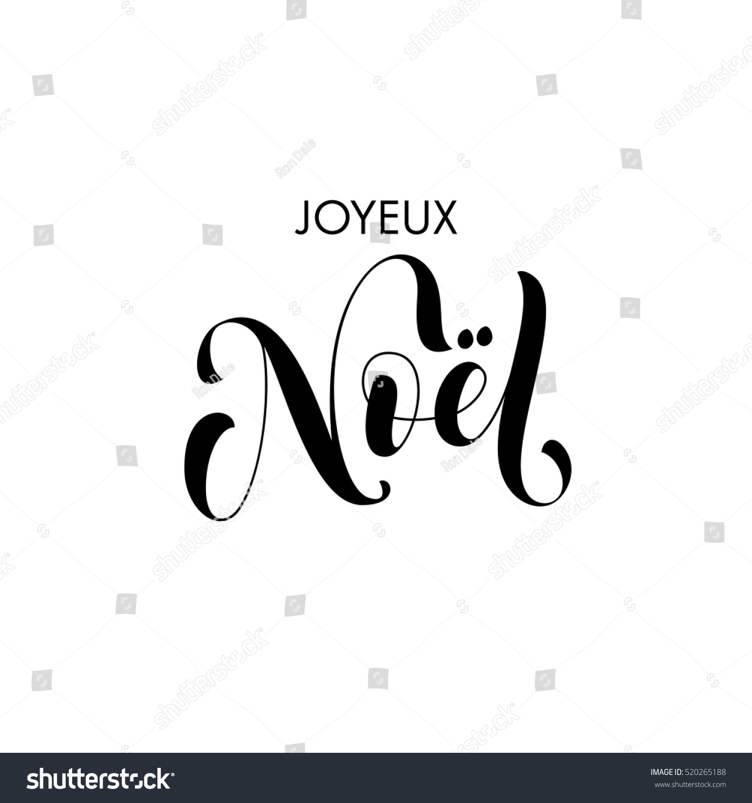 merry christmas in french joyeux noel french merry christmas calligraphy text greeting white vector hand