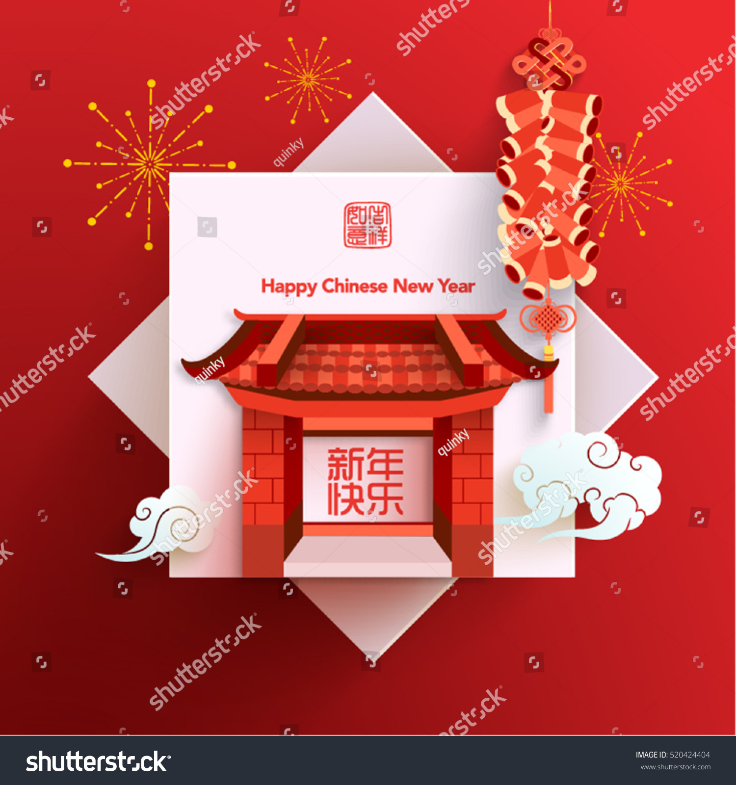 Chinese New Year Temple Conceptual Vector Design  (Chinese Translation: Happy New Year; Prosperity)
