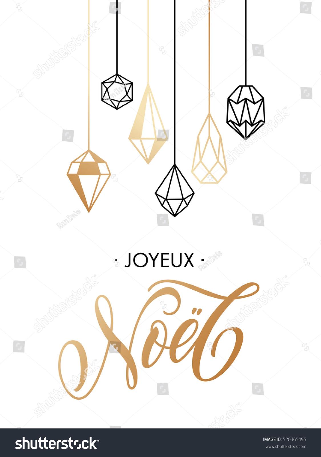 Merry Christmas French Joyeux Noel Gold Stock Vektorgrafik