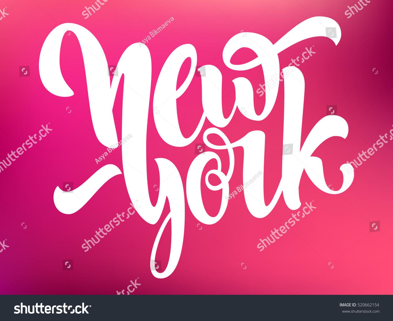 New york lettering handwritten stock vector