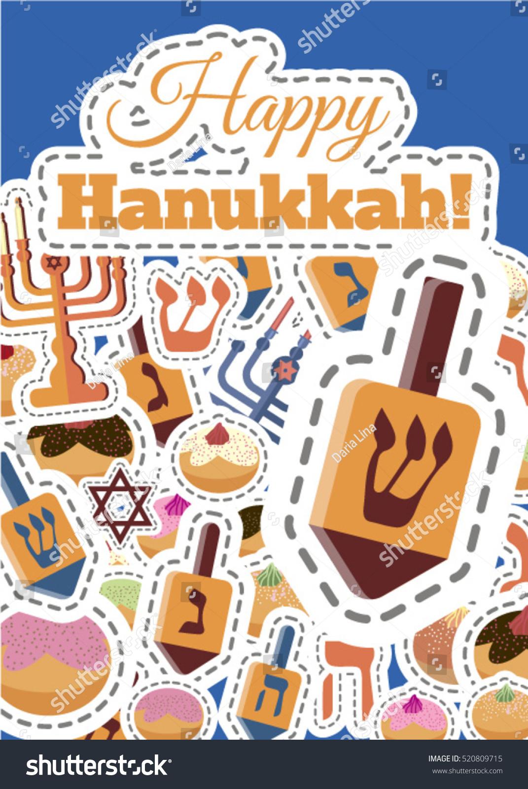 Happy Hanukkah Greeting Card Design Feast Stock Vector 520809715