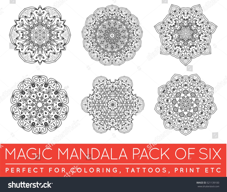 Set Ethnic Fractal Mandala Vector Meditation Stock Vector (Royalty ...
