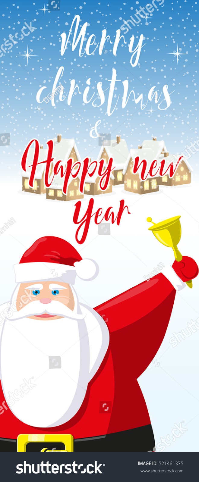 merry christmas and happy new year banner cute santa claus with bell on background small