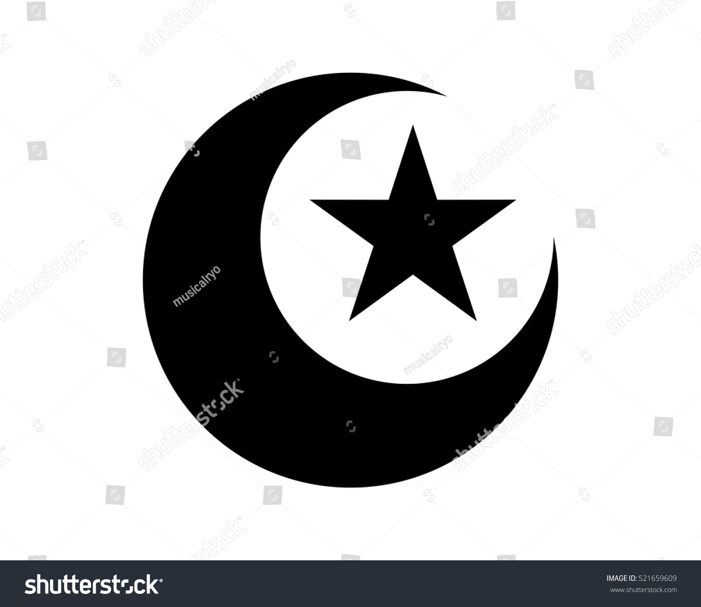 Black Moon Star Islam Islamic Muslim Stock Vector Royalty Free