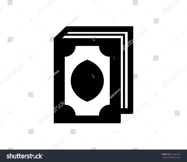 Book Muslim Icon Islam Islamic Muslim Stock Vector Royalty Free