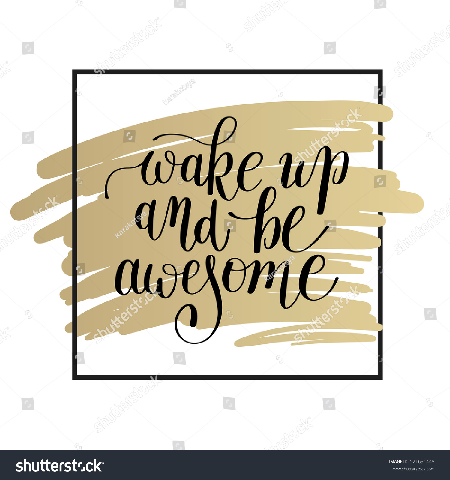 Wake Be Awesome Black White Lettering Stock Vector (Royalty Free ...