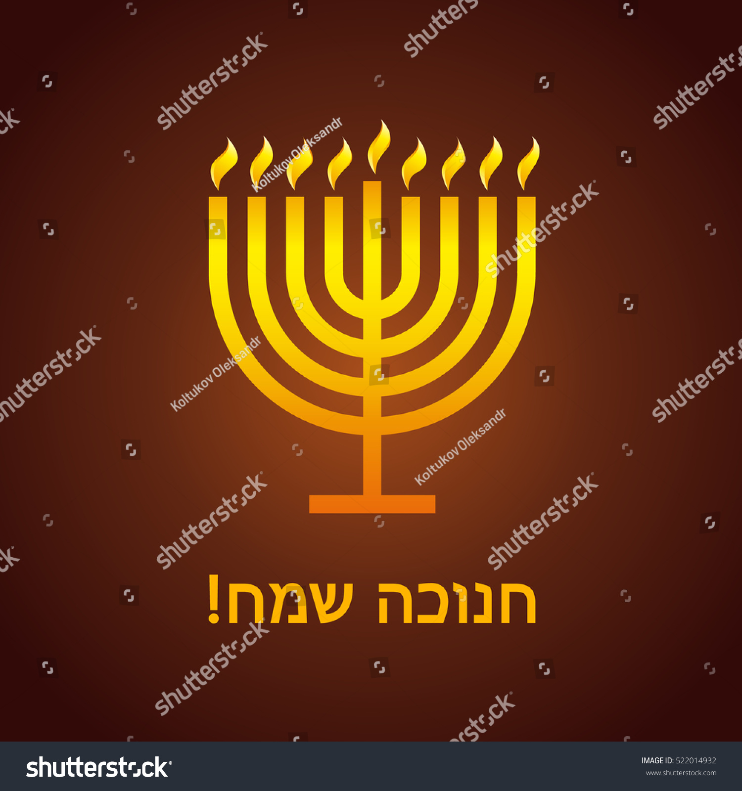 Golden Nine Candles Menorah Orthodox Jewish Stock Vector Royalty