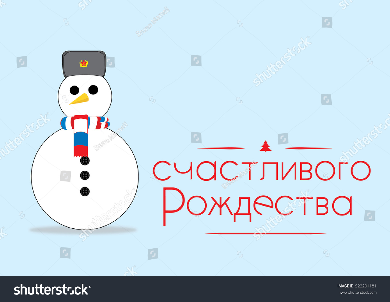 funny russian snowman with merry christmas greeting text in cyrillic language illustration from a snowmen - Merry Christmas In Russian