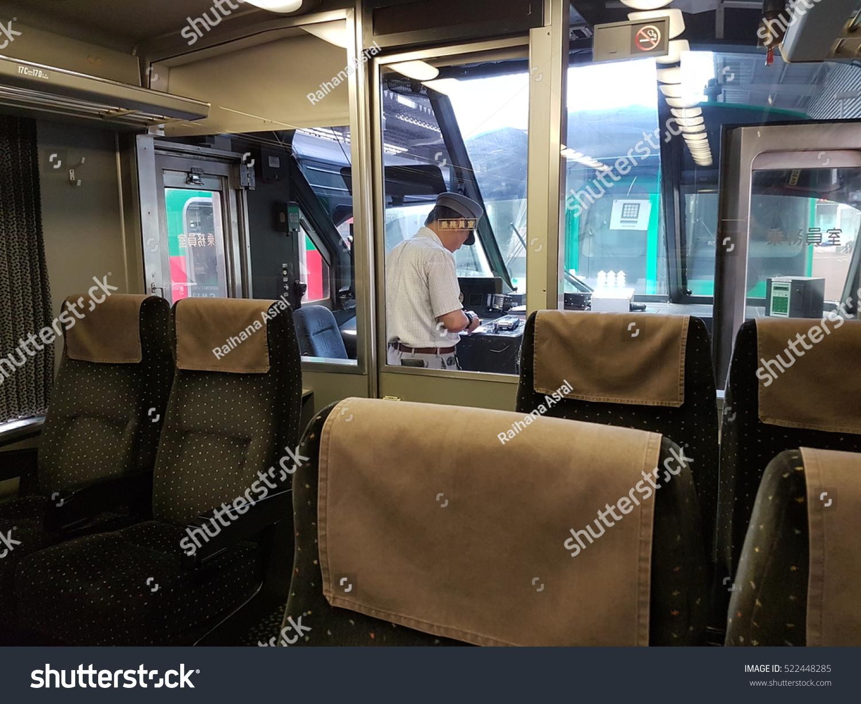 Fukuoka Japan September 17 Th 2016 Train Driver Preparing Before