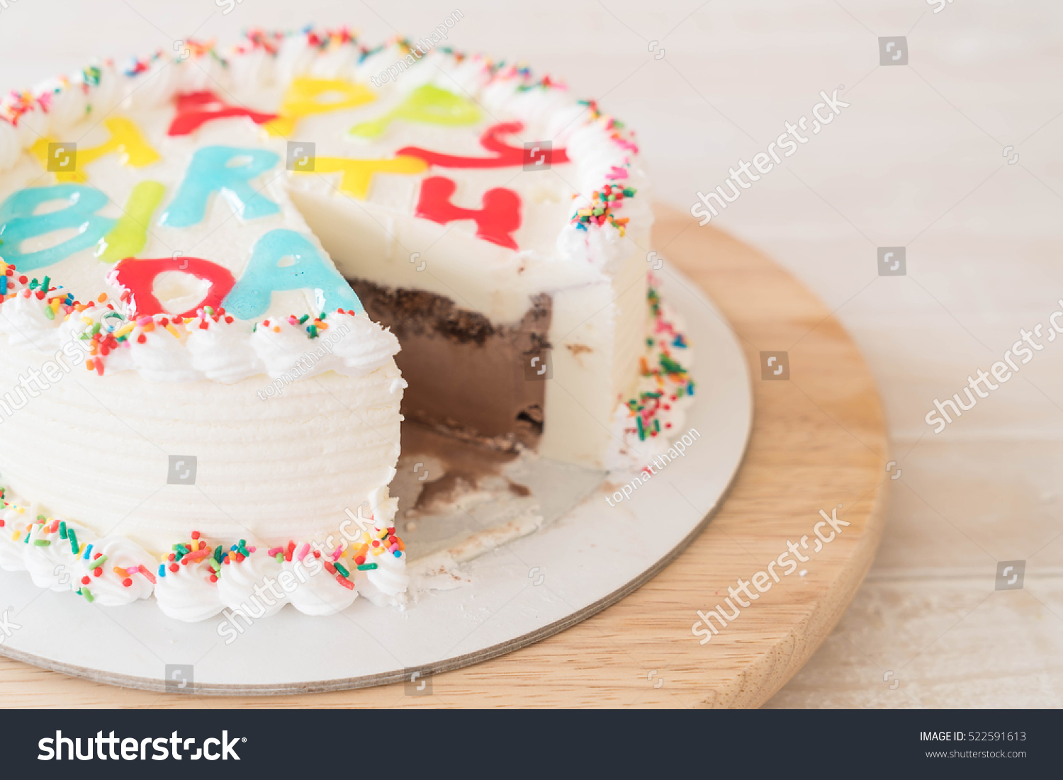 Happy Birthday Icecream Cake On Table Stock Photo Edit Now