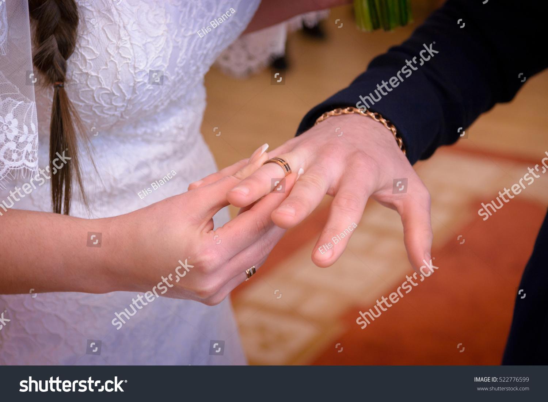 Newlyweds Exchange Rings Groom Puts Ring Stock Photo 522776599 ...