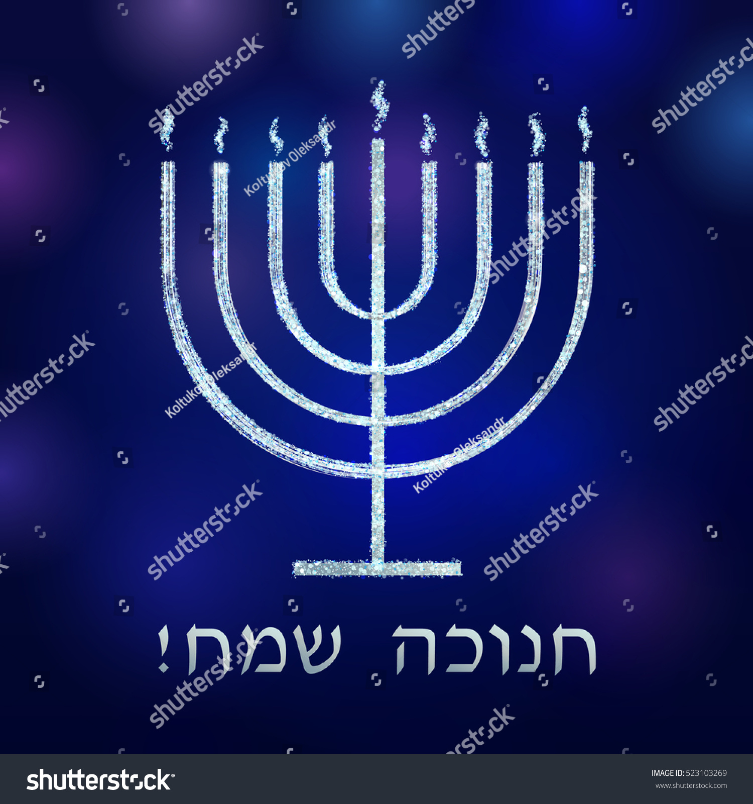 Golden Silver Nine Candles Menorah Orthodox Stock Vector 523103269