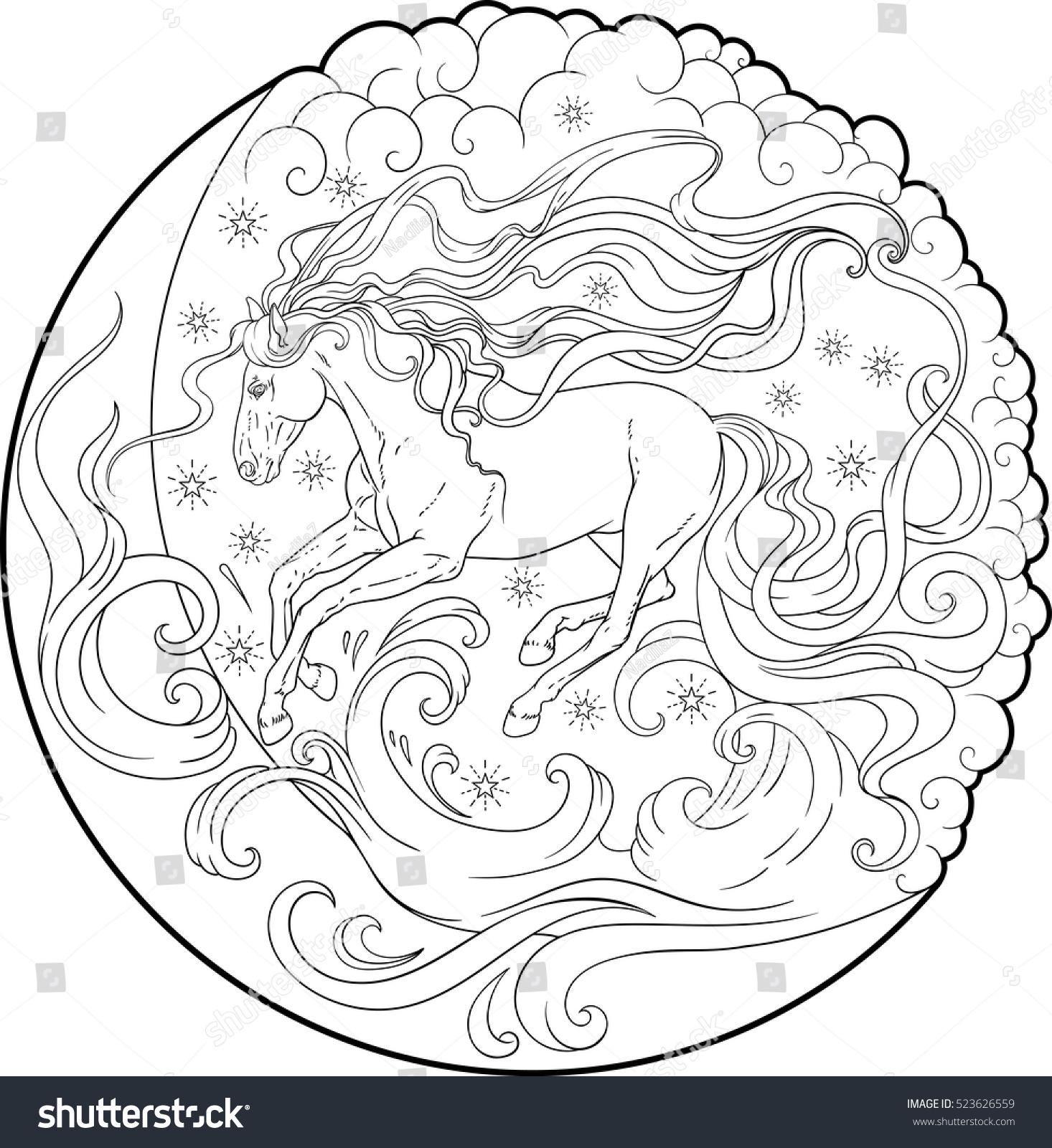 Fantasy Horse Running Through Sky Coloring Stock Vector 523626559 ...
