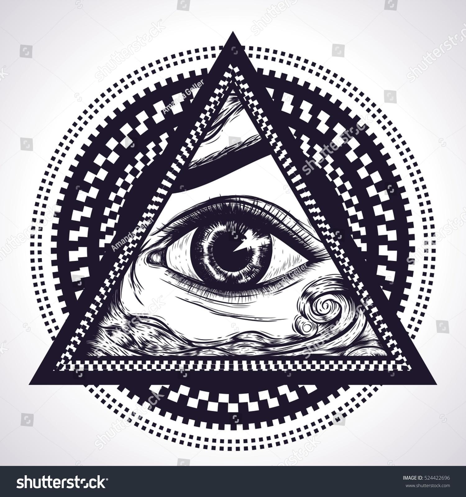 All Seeing Eye Pyramid Symbol Hypnotic Stock Vector Royalty Free