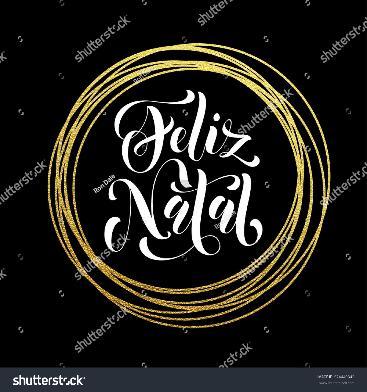Merry Christmas Portuguese Feliz Natal Gold Stock Vector Royalty