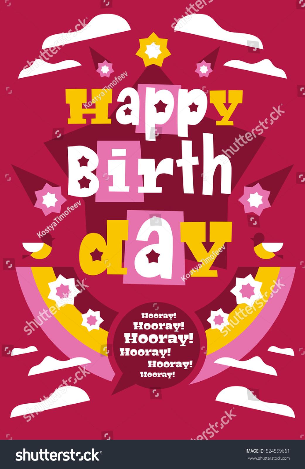 Greeting Card Happy Birthday Designed Printing Stock Vector Royalty