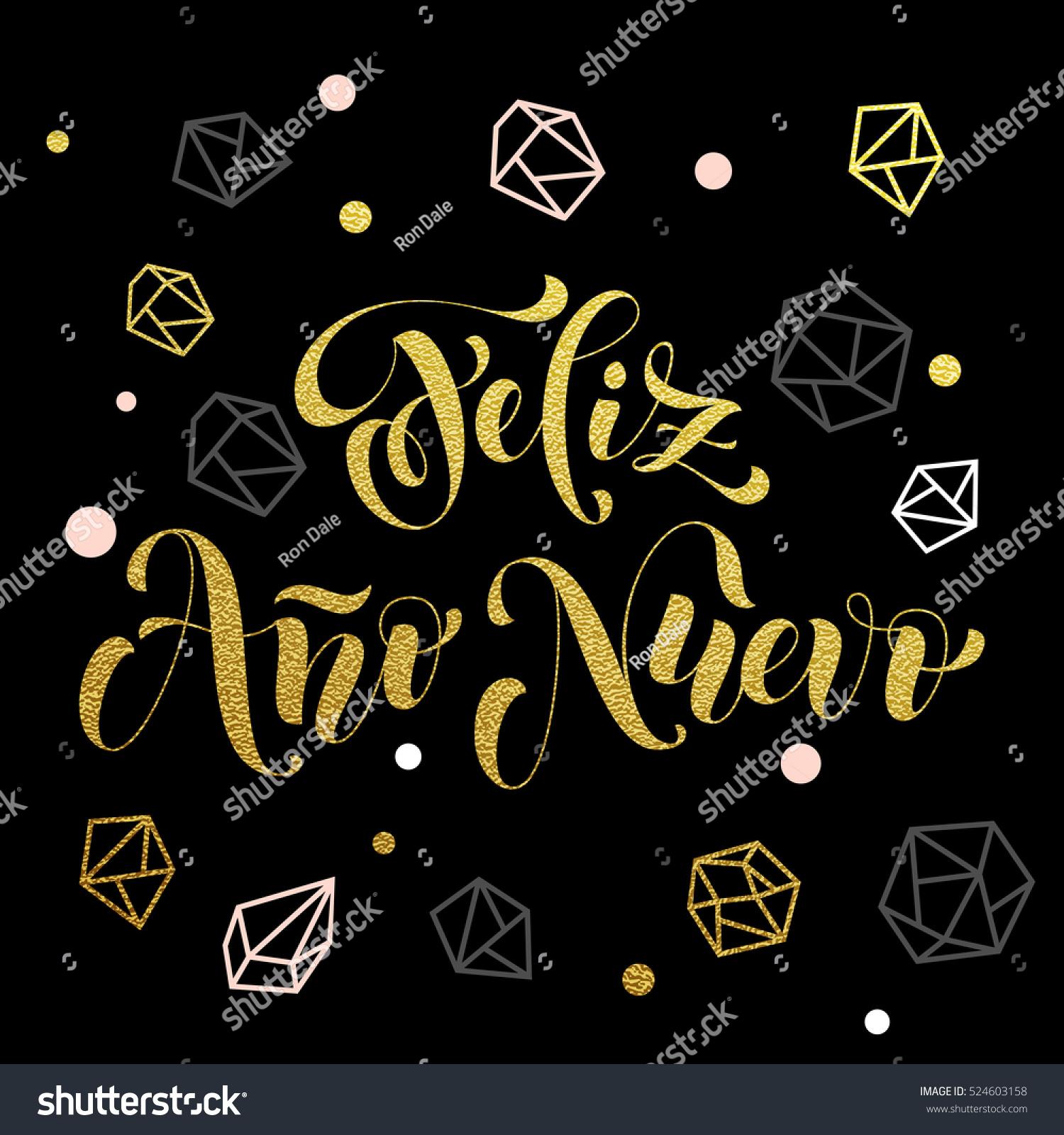 New Year Spanish Golden Text Feliz Stock Vector Royalty Free