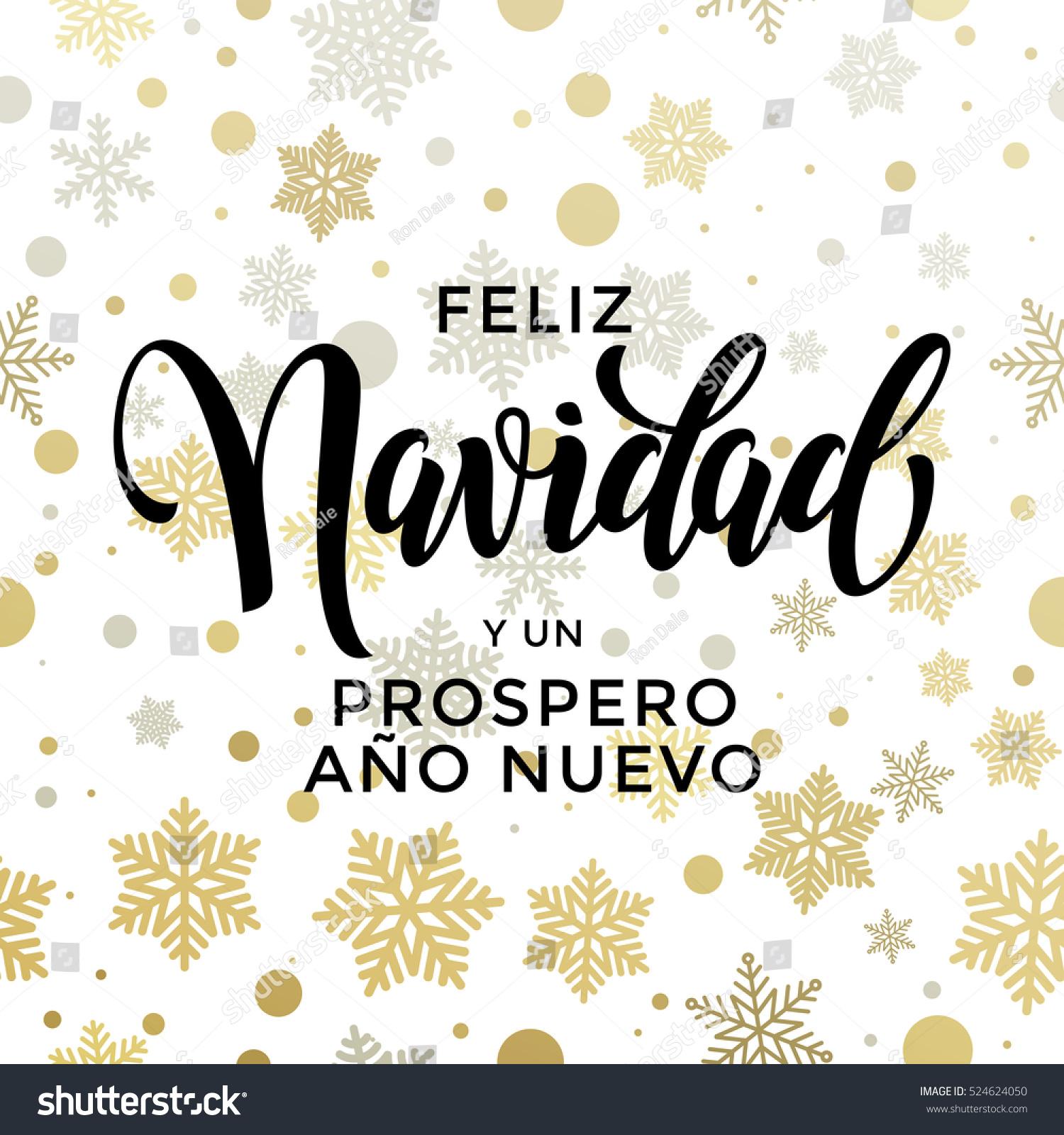 New Year Spanish Golden Text Prospero Stock Vector Royalty Free