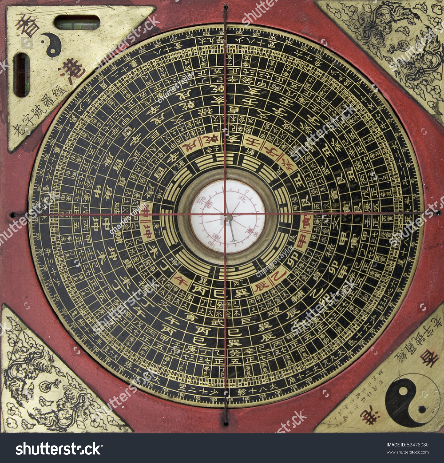 Old Chinese Compass Stock Photo 52478080 : Shutterstock