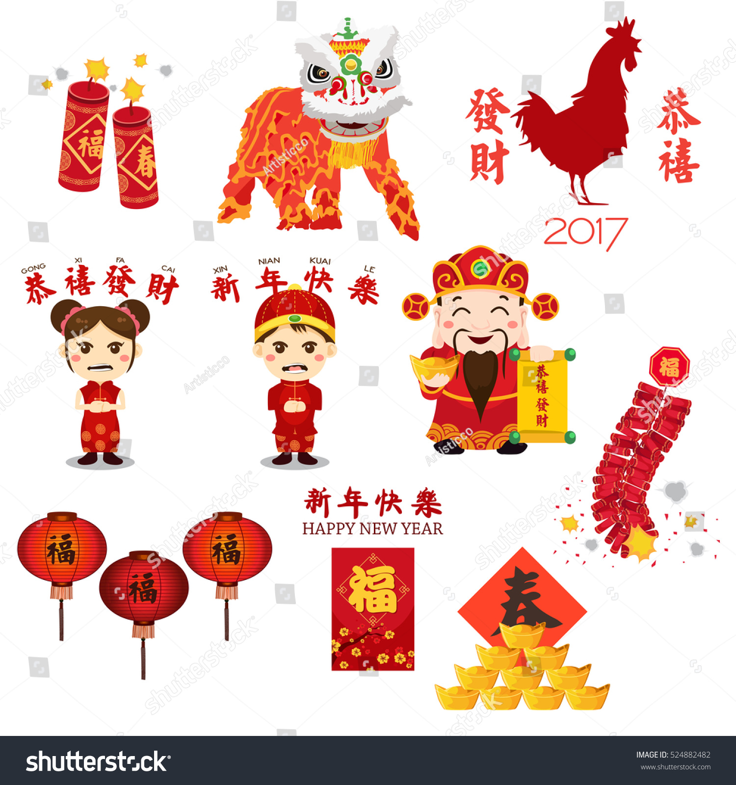 Chinese Calendar Illustration : Vector illustration chinese new year icons stock
